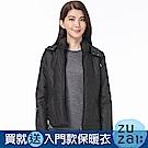 zuzai 自在雲曦系列蓄熱絨連帽壓紋外套-女-黑色