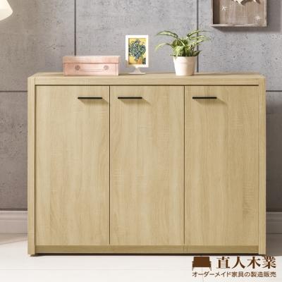 日本直人木業-WNILL白橡木120CM鞋櫃(120x40x90cm)