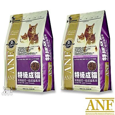 ANF 愛恩富 特級成貓配方 貓糧 3kg X 2包