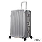 AOU 極速致美運動版 27吋PC防刮專利設計鋁框行李箱(多色任選)90-020F