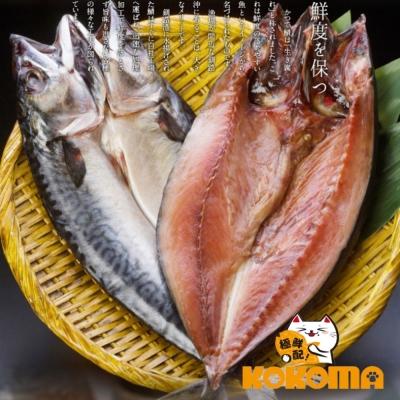 極鮮配 大大的大鯖魚一夜乾 340g±10%/包-4包入