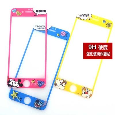 Disney迪士尼iPhone 7 (4.7吋) 9H滿版玻璃保護貼_說話系列