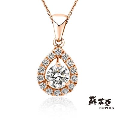 蘇菲亞SOPHIA - 愛洛娜0.30克拉 FVS2 鑽石項鍊