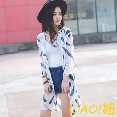 時尚印花七分袖開襟罩衫外套 (白色)-CIAO妞