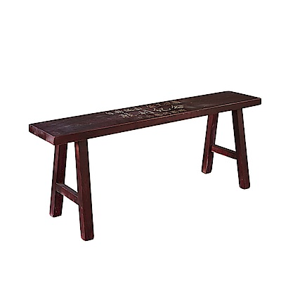 AT HOME-工業風復古設計人民公社實木長條凳(120*24*45cm)