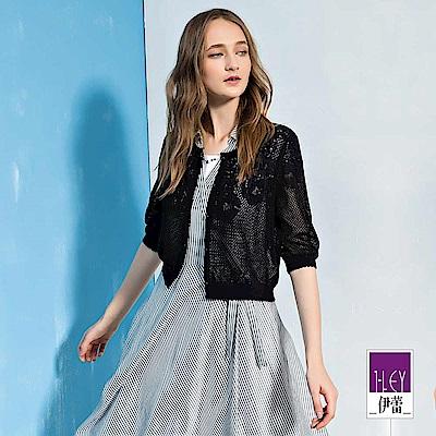 ILEY伊蕾 縷空緹花造型短版針織外套(黑/白)