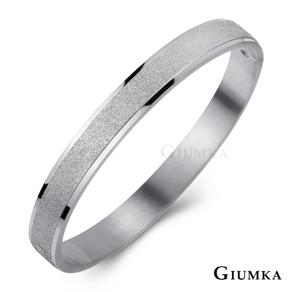 GIUMKA 相約今生 白鋼手環 銀色男款