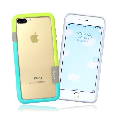 VXTRA日韓糖果風 iPhone 8 Plus/ 7 Plus撞色邊框手機殼(...
