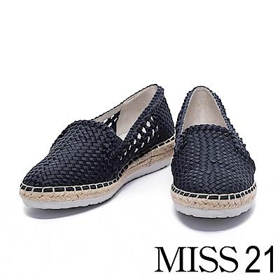 休閒鞋 MISS 21 質感編織鏤空造型草編厚底休閒鞋-藍