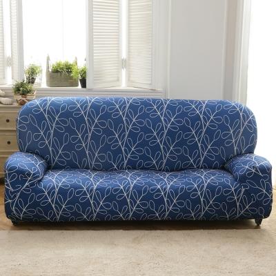 歐卓拉 夏朵防汙超彈沙發套1+2+3人座