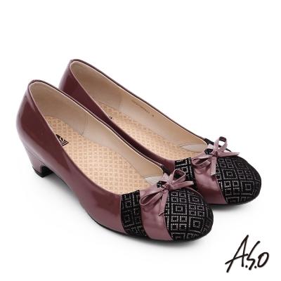A.S.O 3E舒活寬楦 鏡面真皮圖騰窩心低跟鞋 粉紅色