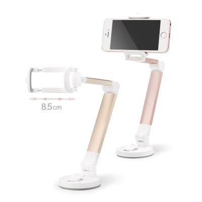 E~books N52 鋁合金360度美型折疊手機支架