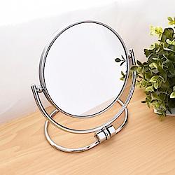 凱堡 質感雙面圓形桌鏡 鏡子/化妝鏡(折疊鏡)