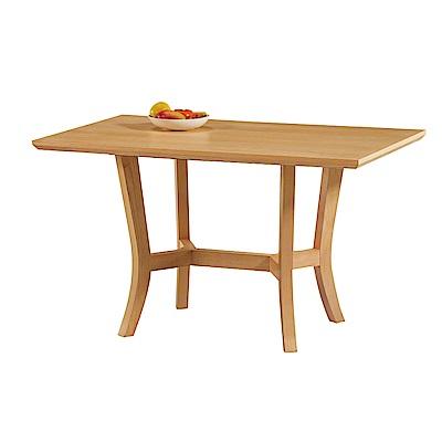 品家居 克塔4.3尺木紋餐桌(二色可選)-130x80x75cm免組