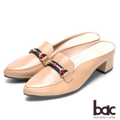 bac流行時尚 經典造型後空跟鞋-奶茶色