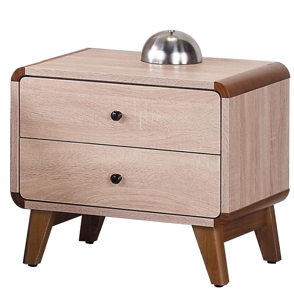 品家居 柏克萊二抽床頭櫃/床邊櫃-53x38x48cm-免組