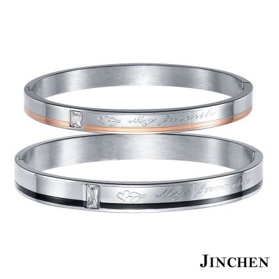 JINCHEN-白鋼我最喜歡-情侶手環