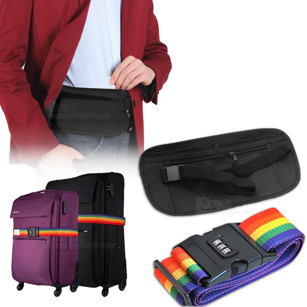 超值旅行組合 kiret 密碼行李箱束帶+超薄貼身隱形腰包-黑 各1入