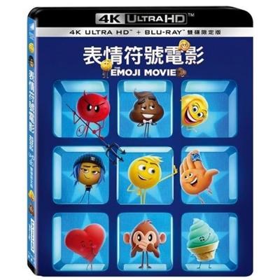 表情符號電影  (4K UHD+BD 雙碟限定版)  藍光 BD