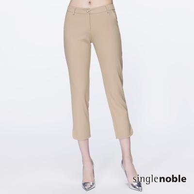 獨身貴族 都會雅緻素色質感七分褲(2色)