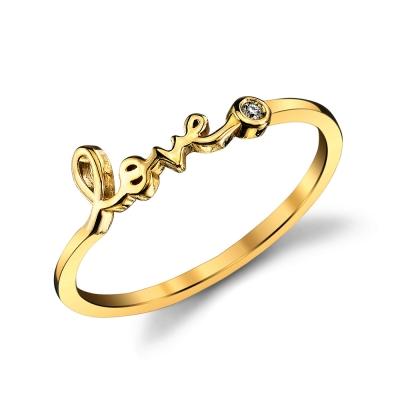 Shy by SE LOVE 珍愛 字母金戒指 14KGF 鑲1分鑽石