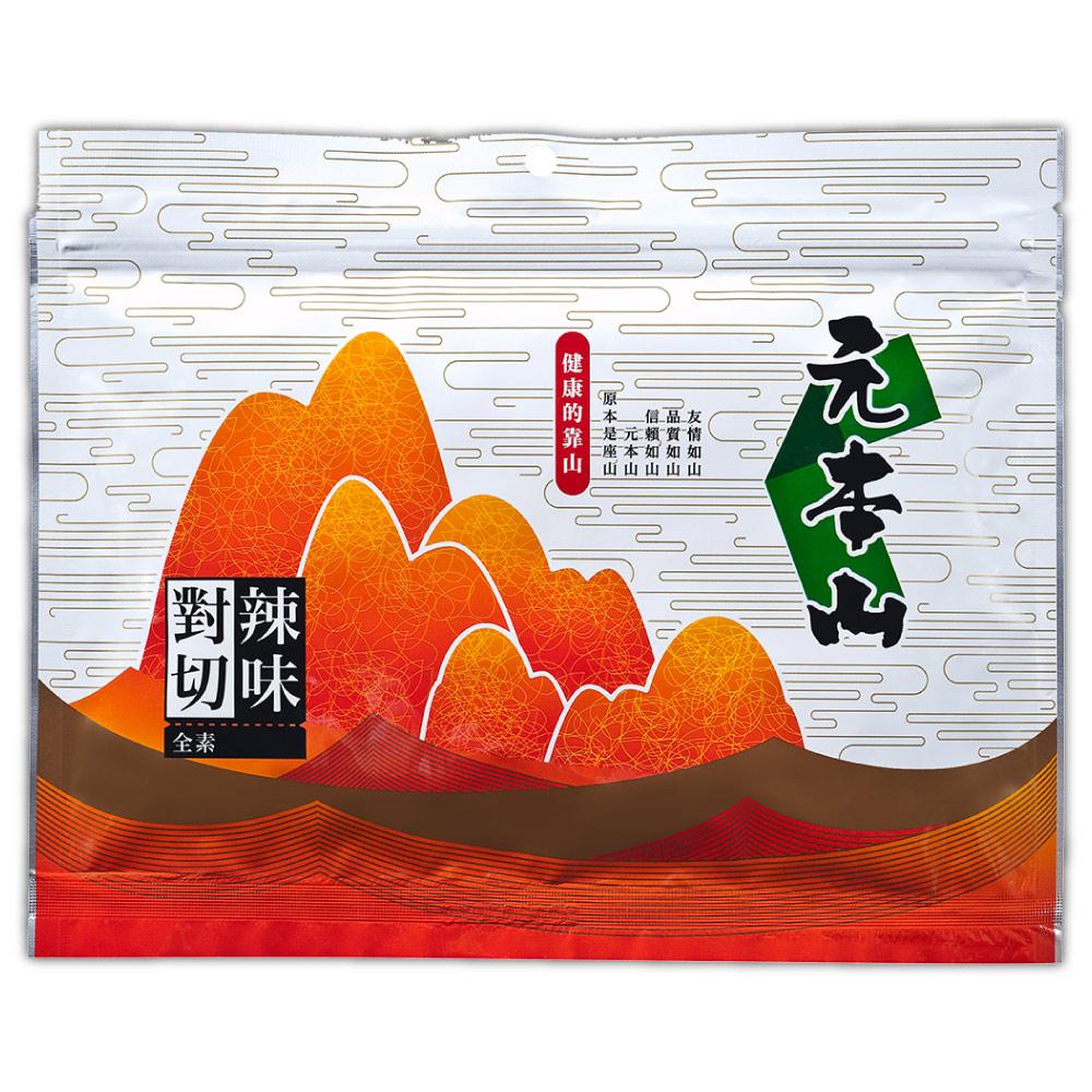 元本山 辣味海苔-對切(26枚/包)
