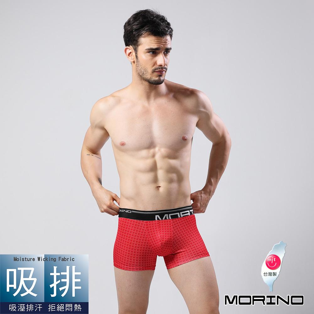 (超值3件組)男內褲 格紋時尚四角褲/平口褲  紅格紋MORINO