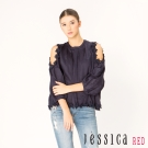 JESSICA RED–簡約花邊蕾絲露肩造型上衣(藍)