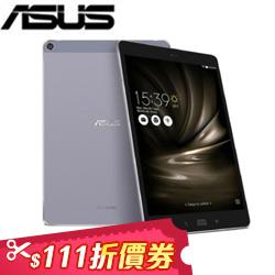 華碩 ZenPad 3S 10  9.7吋平板
