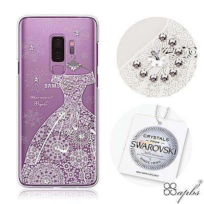 apbs Samsung Galaxy S9+ 施華洛世奇彩鑽手機殼-禮服奢華版