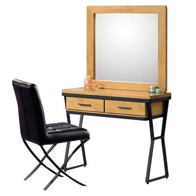 品家居 辛巴森3尺實木化妝鏡台含椅-90x39x156cm-免組