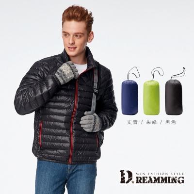 Dreamming 超輕量可收納保暖羽絨外套-共三色