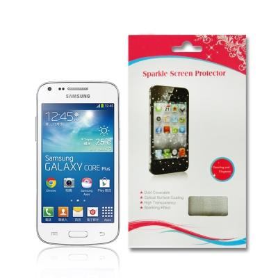 Samsung GALAXY CORE Plus實尚機G3500專用鑽石面螢幕保...