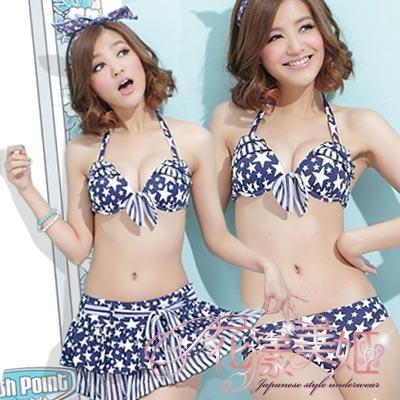 【花漾美姬】閃耀星沙~荷葉星彩三件式鋼圈泳衣(藍)