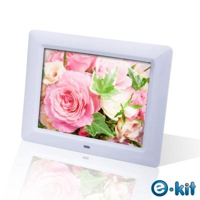 e-Kit 逸奇 8吋雪花數位相框電子相冊 DF-F023(白色款)