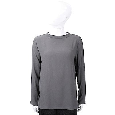 FABIANA FILIPPI 銀邊細節深灰色美麗諾羊毛上衣