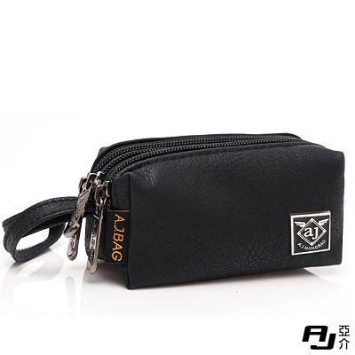 A.J.亞介包 手拿包 零錢包 隨身包 卡片包 名品風皮革款(共 3 色)