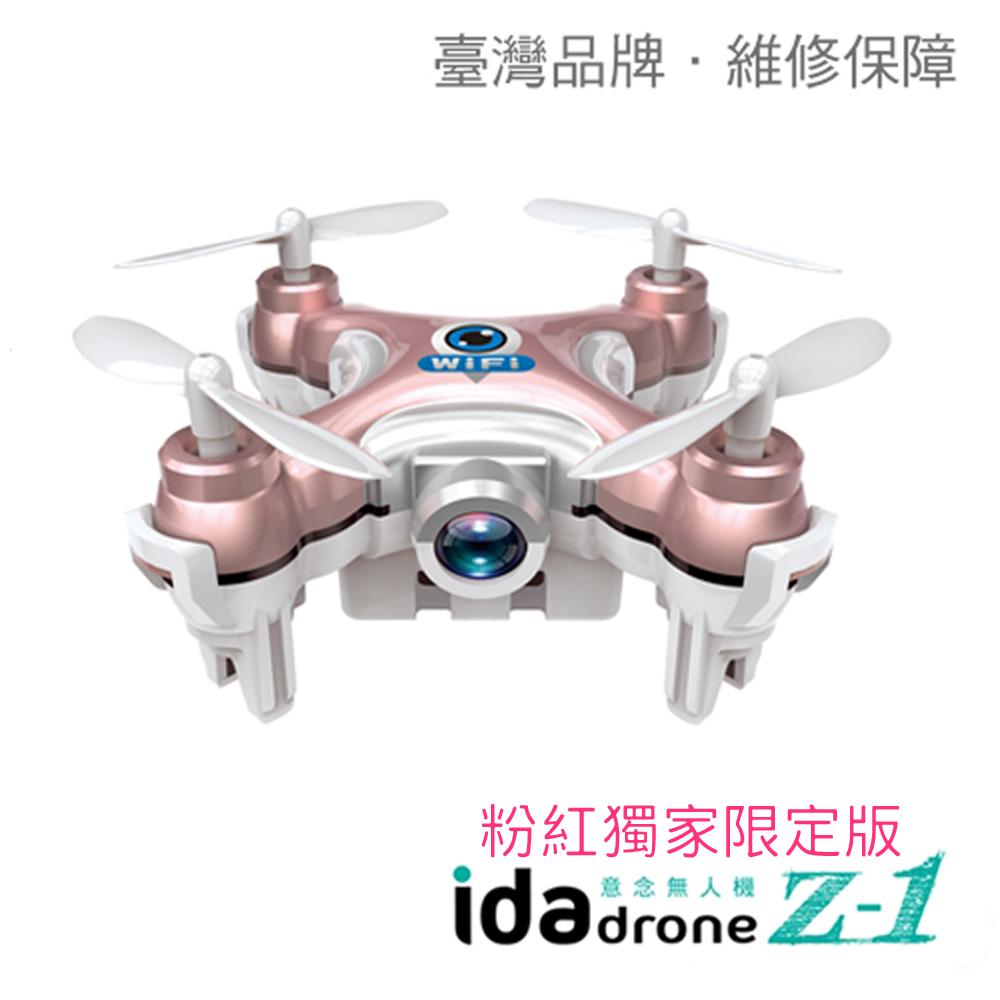 Ida drone mini迷你空拍機彩盒版粉紅色內鍵鏡頭附遙控器