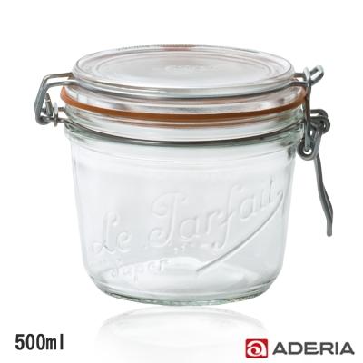 ADERIA 日本進口扣式密封玻璃罐500ml