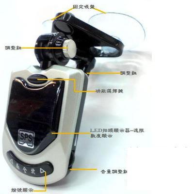 響尾蛇 GX-7 行車道路安全語音 全頻警示器