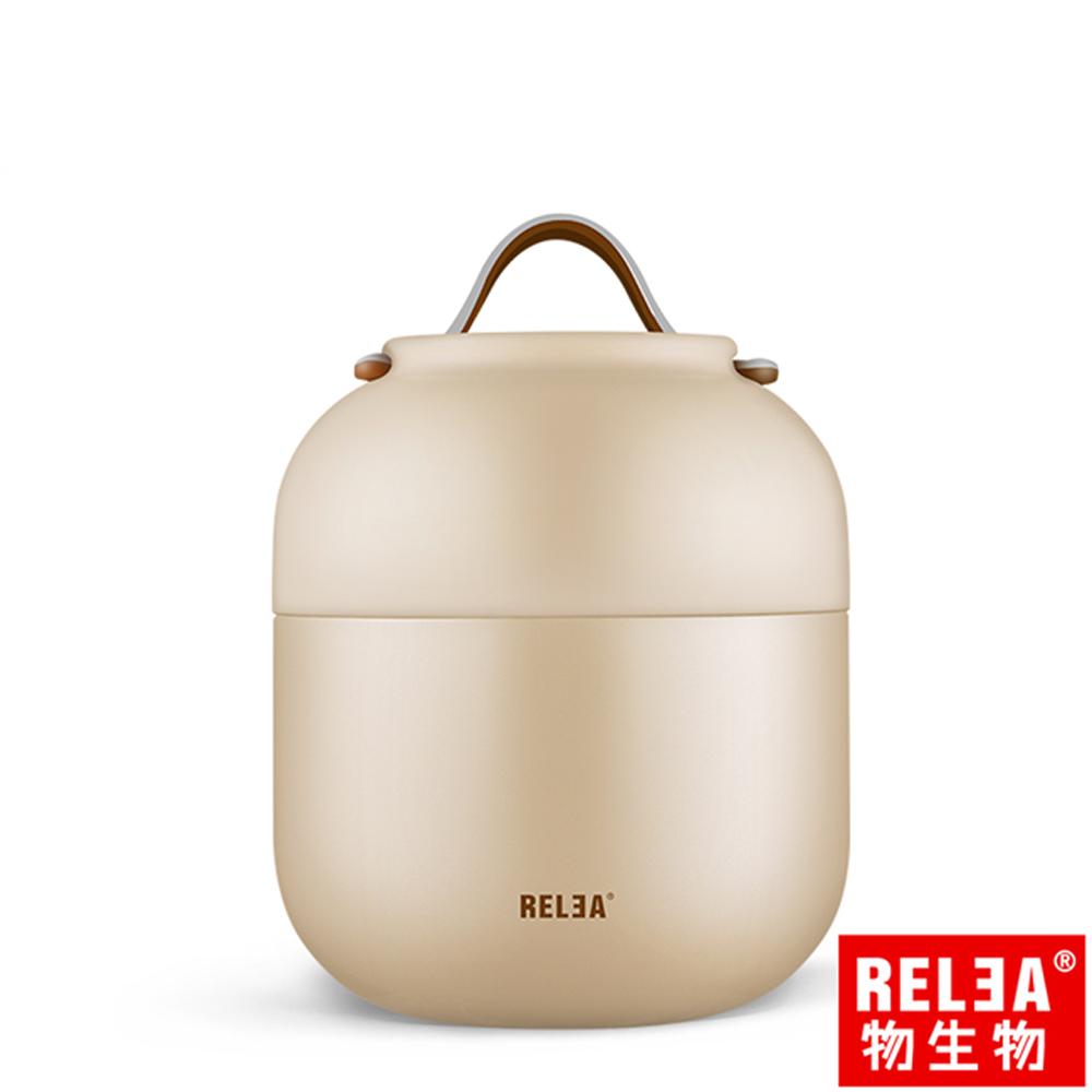 RELEA 物生物 Hello馬卡龍304不鏽鋼真空燜燒罐500ml(奶油咖)