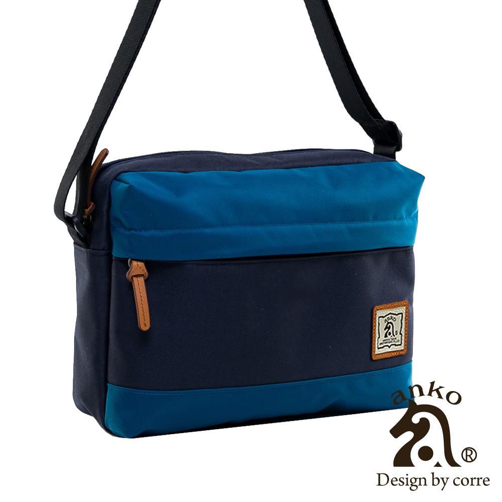 CORRE - ANKO自我風格立體式MIT尼龍側背包-爵士藍