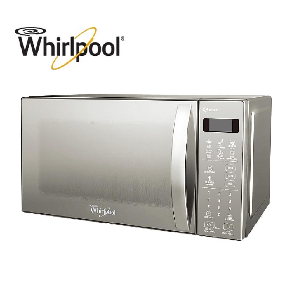 福利品 whirlpool 惠而浦 20L微波爐WMWE200S