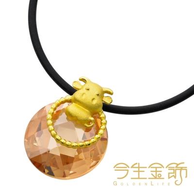 今生金飾 俏皮牛墬 時尚黃金墬飾