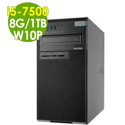 ASUS D630 i5-7500/8G/1TB/W10P