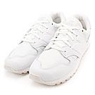 New Balance-男復古慢跑鞋U520AD-白