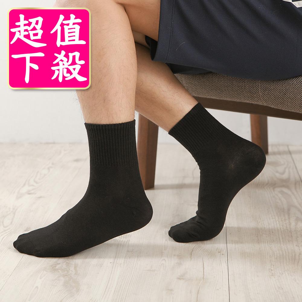 源之氣 竹炭短統襪/超值下殺(12雙組) RM-10029