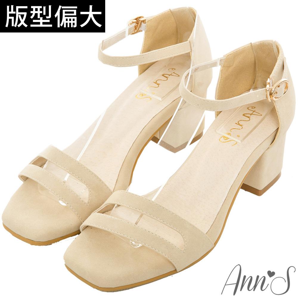 Ann'S復古氣質-簍空方頭粗跟涼鞋-杏