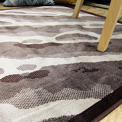 范登伯格 - 荷莉 進口地毯 - 溪流 (大款 - 160 x 230cm)