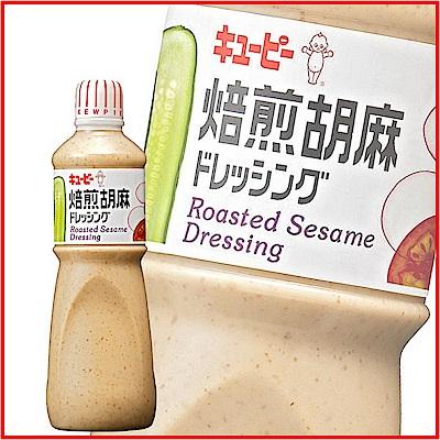 日本KEWPIE 胡麻醬(1000ml)